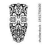 maori style tattoo sketch for...   Shutterstock .eps vector #1931750600