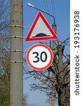 "road sign ""lying policeman""... | Shutterstock . vector #193176938"