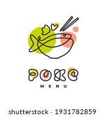 poke bowl hawaiian cuisine... | Shutterstock .eps vector #1931782859