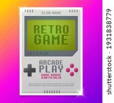 retro game  game of 80s 90s.... | Shutterstock .eps vector #1931838779