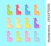 te gummy giraffe jelly stickers ...   Shutterstock .eps vector #1931970350