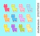 te gummy llama jelly stickers...   Shutterstock .eps vector #1931970353