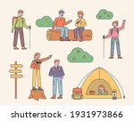 people camping and hiking. flat ... | Shutterstock .eps vector #1931973866