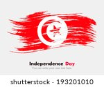 flag of tunisia. flag in grungy ... | Shutterstock .eps vector #193201010