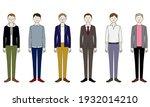 illustration set of men in... | Shutterstock .eps vector #1932014210