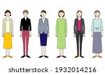 illustration set of women in...   Shutterstock .eps vector #1932014216