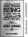 islamic poster  the best human...   Shutterstock . vector #1932030503