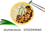 jajangmyeon  chinese style...   Shutterstock .eps vector #1932044060