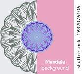 mandala. india. geometry....   Shutterstock .eps vector #1932076106
