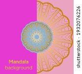 ornamental floral cards or...   Shutterstock .eps vector #1932076226