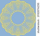 vector pattern of flowers ...   Shutterstock .eps vector #1932076250