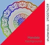 flower round mandala. vintage...   Shutterstock .eps vector #1932076259
