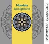 vector indian mandala. template ...   Shutterstock .eps vector #1932076310