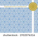 mirror seamless pattern with...   Shutterstock .eps vector #1932076316