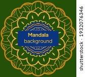flower mandala. vintage...   Shutterstock .eps vector #1932076346
