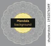 floral mandala   the sacred...   Shutterstock .eps vector #1932076349