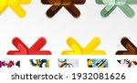 set of trendy minimalist...   Shutterstock .eps vector #1932081626