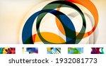 set of trendy minimalist...   Shutterstock .eps vector #1932081773