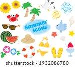 set of the summer illustration... | Shutterstock .eps vector #1932086780