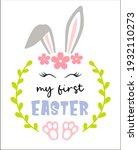 my first easter. cute...   Shutterstock .eps vector #1932110273