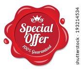 special offer wax seal  wax... | Shutterstock . vector #193214534