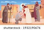 jesus healing people with his... | Shutterstock .eps vector #1932190676