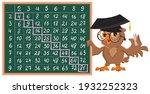 multiplication table on...   Shutterstock .eps vector #1932252323