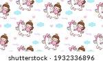 unicorn seamless princess... | Shutterstock .eps vector #1932336896