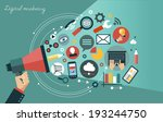 digital marketing concept.... | Shutterstock .eps vector #193244750