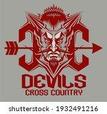 devils cross country team...   Shutterstock .eps vector #1932491216