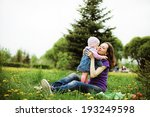 family happy outdoors. | Shutterstock . vector #193249598