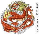 traditional chinese or east... | Shutterstock .eps vector #1932614666