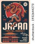 japan travel agency vector...   Shutterstock .eps vector #1932644273