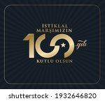 istiklal marsi yazari 100.yil....   Shutterstock .eps vector #1932646820
