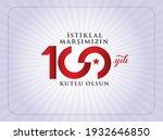 istiklal marsi yazari 100.yil....   Shutterstock .eps vector #1932646850