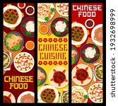 chinese cuisine food vector... | Shutterstock .eps vector #1932698999