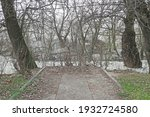 the dead end of the road. trees ... | Shutterstock . vector #1932724580