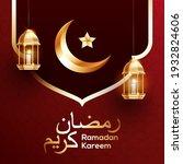 creative islamic calligraphy of ... | Shutterstock .eps vector #1932824606