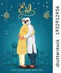 eid al fitr mubarak poster or... | Shutterstock .eps vector #1932912956