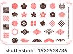 japanese traditional motif... | Shutterstock .eps vector #1932928736