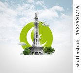 Minar e Pakistan on a cloudy background with trees and birds poster design concept - 23 March 1940