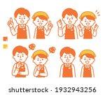 men's and women's supermarket... | Shutterstock .eps vector #1932943256