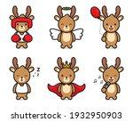 Set Of Cute Dee Mascot...