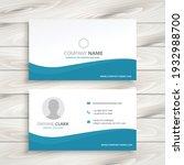 modern business card template... | Shutterstock .eps vector #1932988700