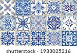 collection of 15 ceramic tiles... | Shutterstock .eps vector #1933025216