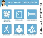how to deal with stress...   Shutterstock .eps vector #1933096100