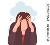 a sad  unhappy young woman...   Shutterstock .eps vector #1933096106