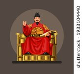figure of king sejong the great ...   Shutterstock .eps vector #1933104440