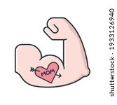 bad tattoo on male arm with... | Shutterstock .eps vector #1933126940