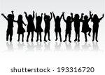 children silhouettes | Shutterstock .eps vector #193316720
